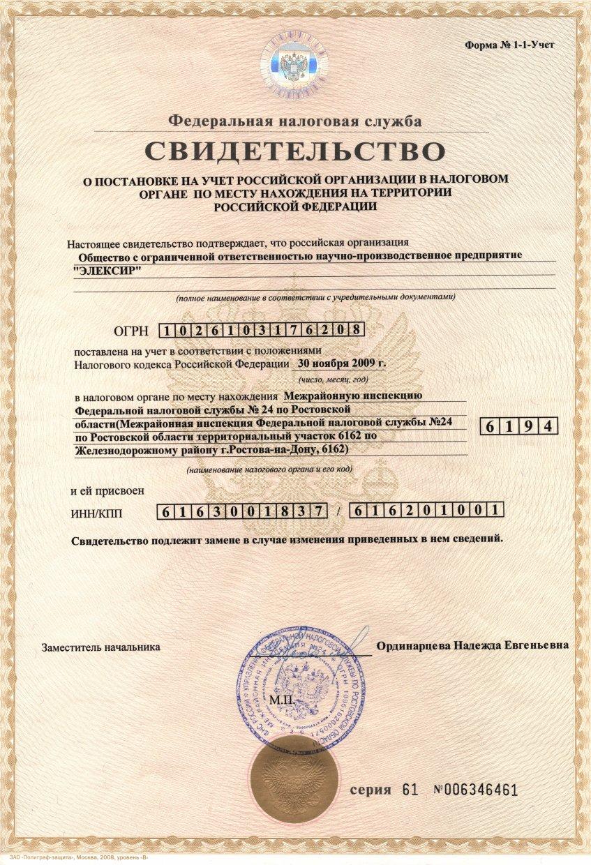 Гражданско правовой договор образец с торговым представителем. Договор возмездного оказания услуг с торговым представителем образец