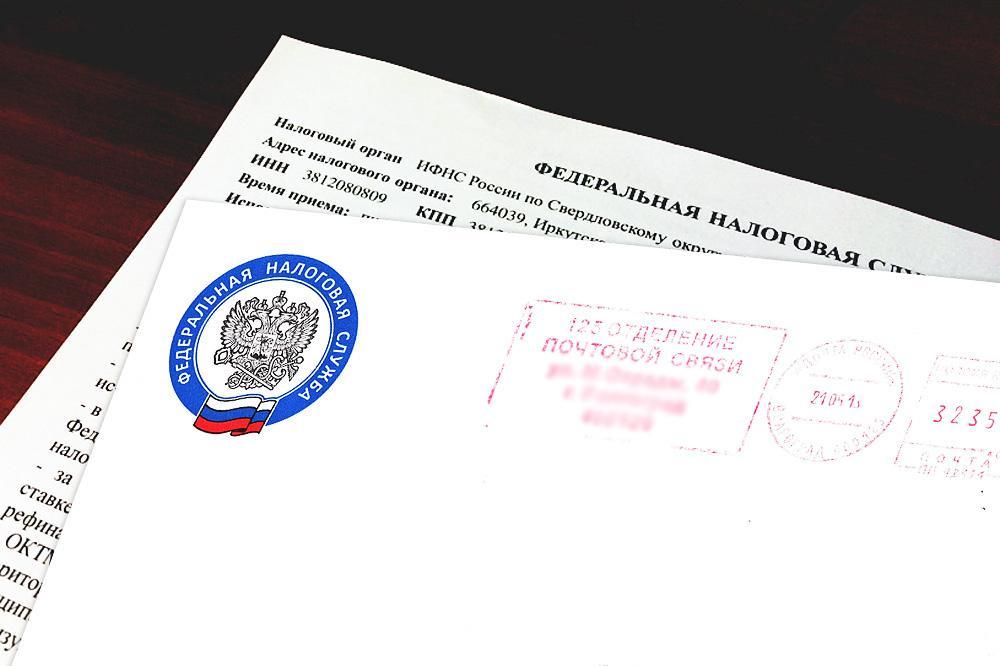Ип на патенте обязан ли отчитываться перед налоговой как ведет деятельность ⋆ Citize