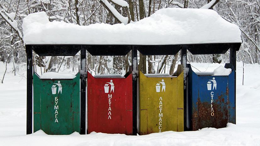 Предприятия по переработке мусора в россии